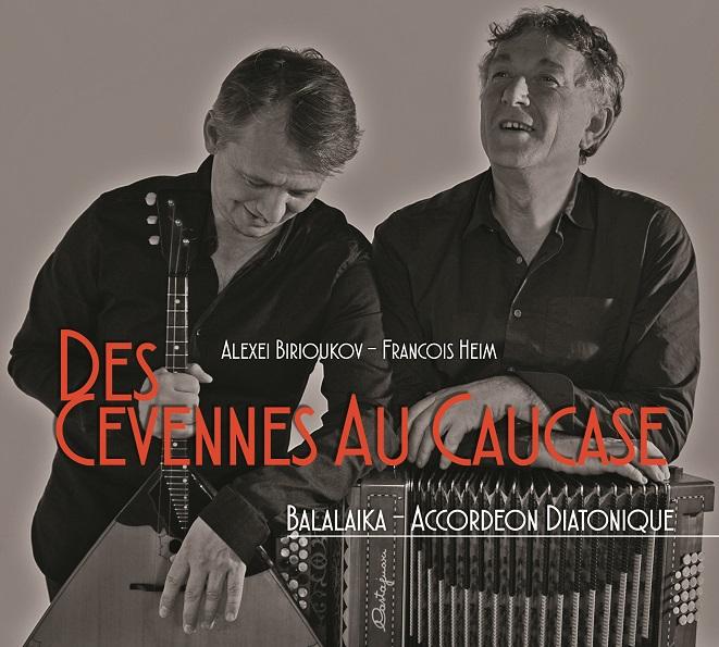 image CD Duo Heim-Birioukov.mail